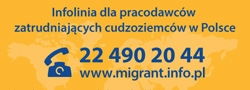 banner127347