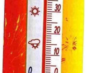 temperatura2.jpg
